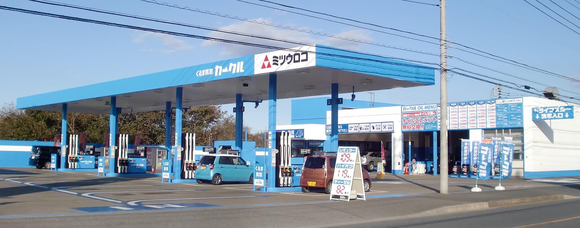 キャンピングカー専門<br>四街道店