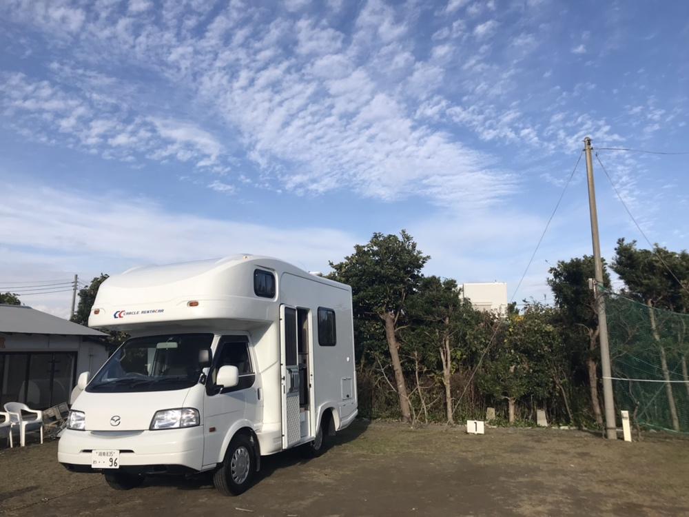 レンタルキャンピングカー 行先 人魚の湯 オートキャンプ場