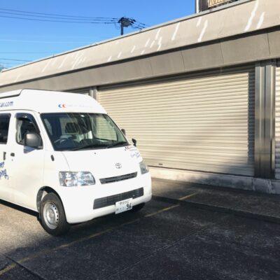 カークル レンタルキャンピングカー 東京北店